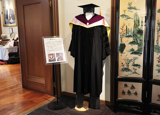 台湾の中国文化大学より名誉経済博士の学位を授与